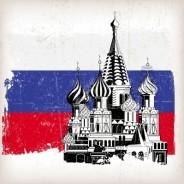 IDMatura z języka rosyjskiego (Fot.freedigitalphotos.net)