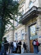 Wyższa Szkoła Europejska (Fot. Shysia, Wikipedia)