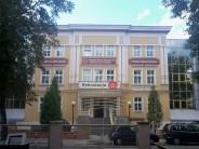 WSZIA (Fot. Adaś 17, Wikipedia.pl)