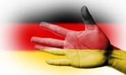 Studia w Niemczech (Fot.freedigitalphotos.net)