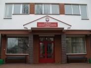 Liceum Akademickie UMK w Toruniu (Fot.Wind87, wikipedia.pl)