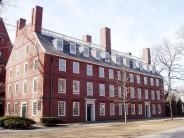 Harvard (Fot.Daderot,Wikipedia.pl)