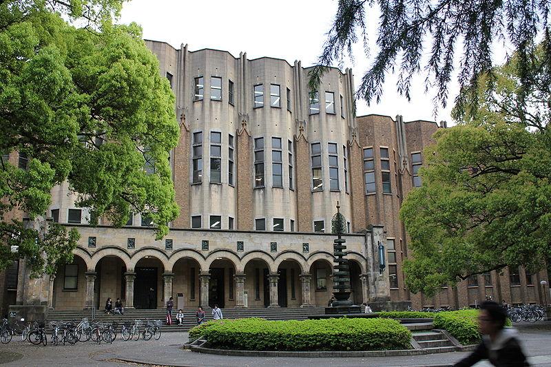 Uniwersytet Tokijski (Fot.XIIIfromTOKYO, wikipedia.pl)