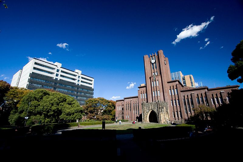 Uniwersytet Tokijski (Fot.y kawahara, wikipedia.pl)