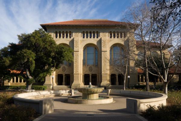 Stanford, aplikacje na studia (Fot.LPS.1, wikipedia.org)