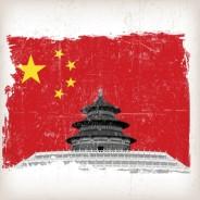 Studia w Chinach (Fot.freedigitalphotos.net)
