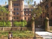 Uniwersytet Yale (Fot.GK tramrunner229,wikipedia.org)