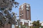 Uniwersytet w Kioto