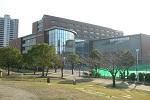Uniwersytet w Nagoya
