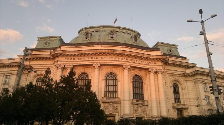 Uniwersytet Sofijski (Fot.Casual14,wikipedia.org)