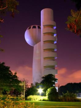 Akcelerator Kofflera - Kampus Instytutu Nauki Weizmanna - Izrael (fot.wikipedia.org)