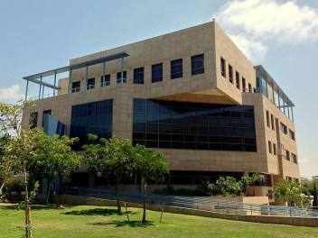 Instytut Mofet - Izrael (fot.wikipedia.org)