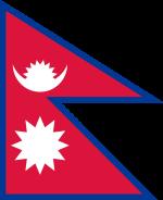 Studia w Nepalu (fot.wikipedia.org)