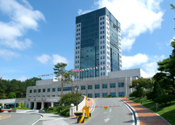Uniwersytet Daegu - Korea Południowa(fot.wikipedia.org)