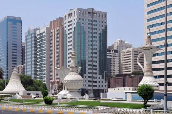 Centrum stolicy (fot.Ralf Roletschek,wikipedia.org)