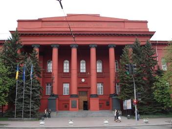 Kijowski Uniwersytet Narodowy im. Tarasa Szewczenki(fot.Ryzen, wikipedia.org)