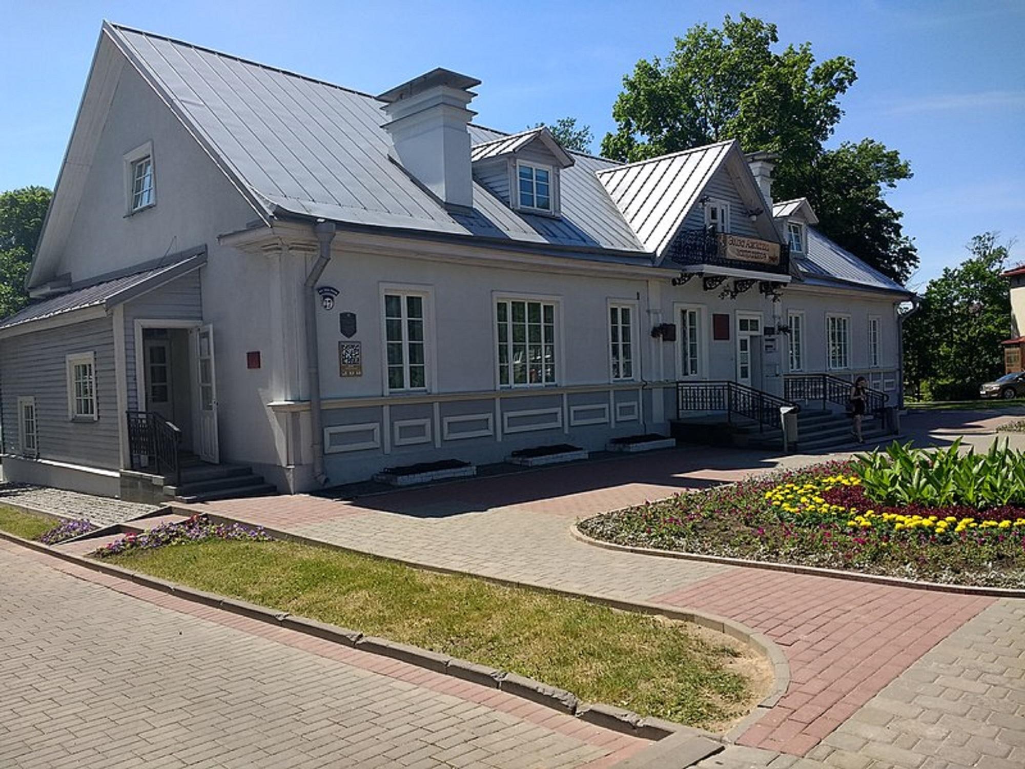 Dom-muzeum Elizy Orzeszkowej  w Grodnie (fot. Wikipedia)